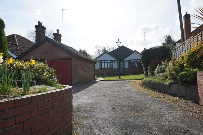 Front Garden of Foxhall Road, Ipswich IP4