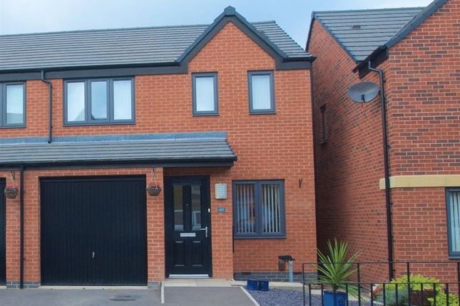 Thumbnail Semi-detached house for sale in Columbia Crescent, Wolverhampton