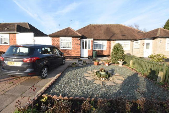 Thumbnail Bungalow for sale in Heath Way, Hodge Hill, Birmingham