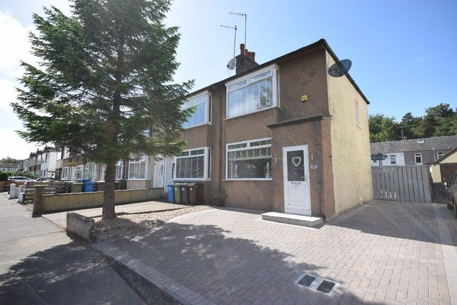 Thumbnail End terrace house for sale in Alyth Crescent, Clarkston, Glasgow