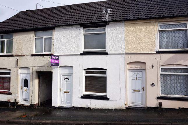 Thumbnail Terraced house for sale in Crabbe Street, Stourbridge