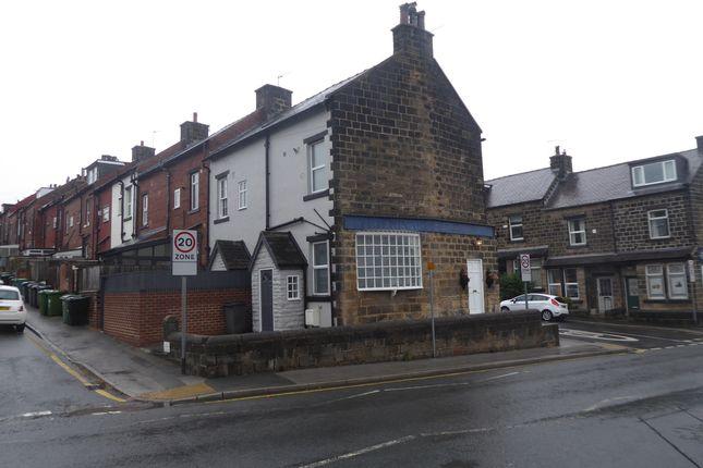 Thumbnail Retail premises for sale in Rose Avenue, Horsforth
