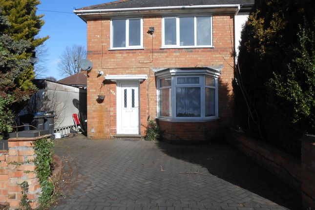 Thumbnail Semi-detached house to rent in York Road, Hall Green
