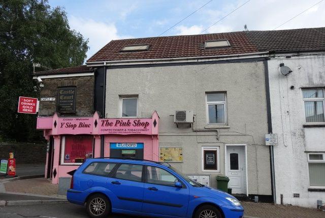 Thumbnail End terrace house to rent in Castle Street, Treforest, Pontypridd