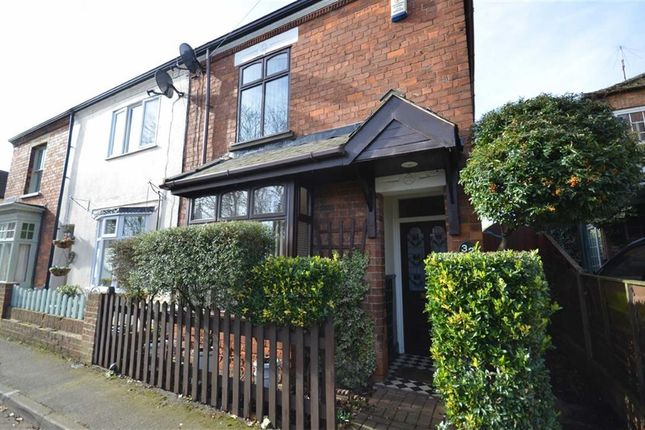 Thumbnail Property for sale in Church Lane, Waltham, Grimsby