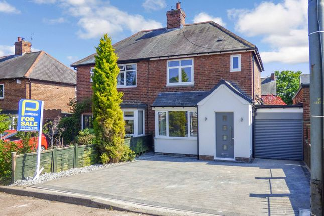 Thumbnail Semi-detached house for sale in Grange Lane, Whickham, Newcastle Upon Tyne