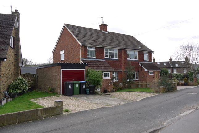 Thumbnail Semi-detached house to rent in Anchor Lane, Hemel Hempstead