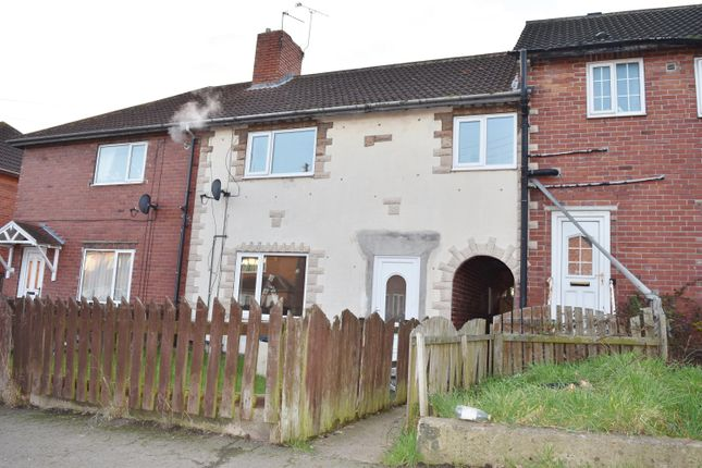 Thumbnail Terraced house to rent in School Street, Upton