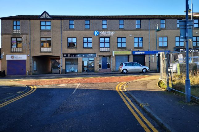 Thumbnail Office for sale in Townhead, Kirkintilloch, Glasgow
