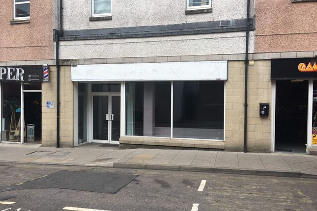 Thumbnail Retail premises to let in 1B Strothers Lane, Inverness