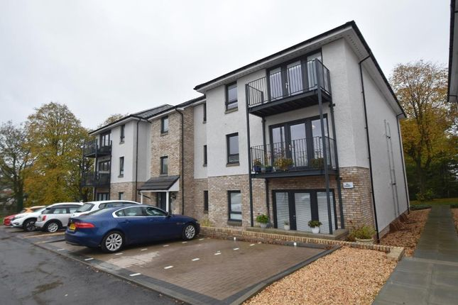 Photo 1 of Cyprian Court, The Meadows, Lenzie G66