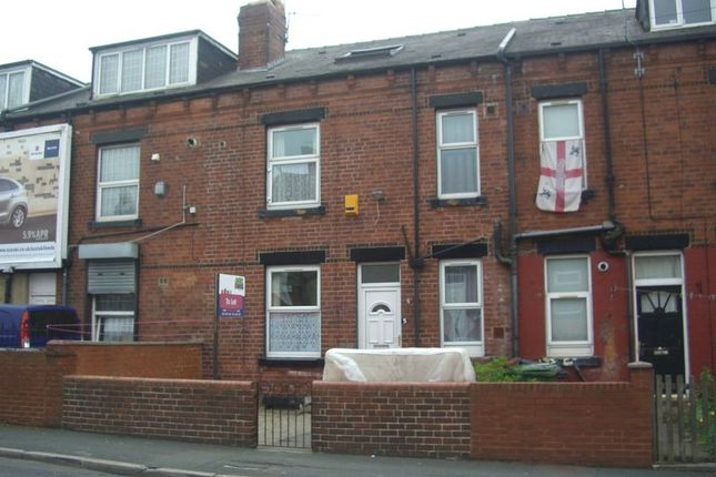Thumbnail Terraced house to rent in Nowell Avenue, Leeds