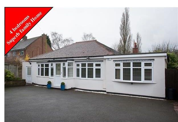 Thumbnail Detached house for sale in Wood Lane, Streetly, Sutton Coldfield