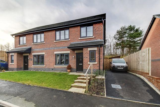 Thumbnail Semi-detached house for sale in Laureates Lane, Cockermouth