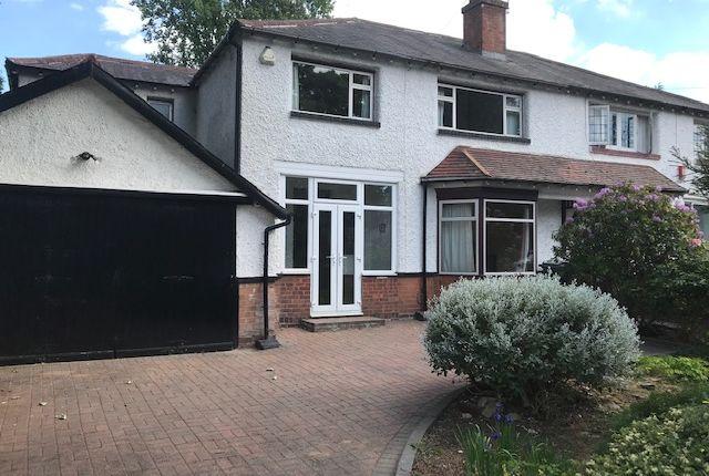 Thumbnail Semi-detached house to rent in Belle Walk, Moseley, Birmingham