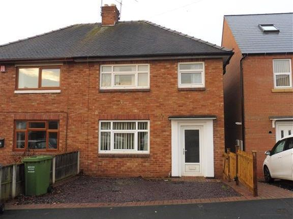 Thumbnail Property to rent in Holman Street, Kidderminster