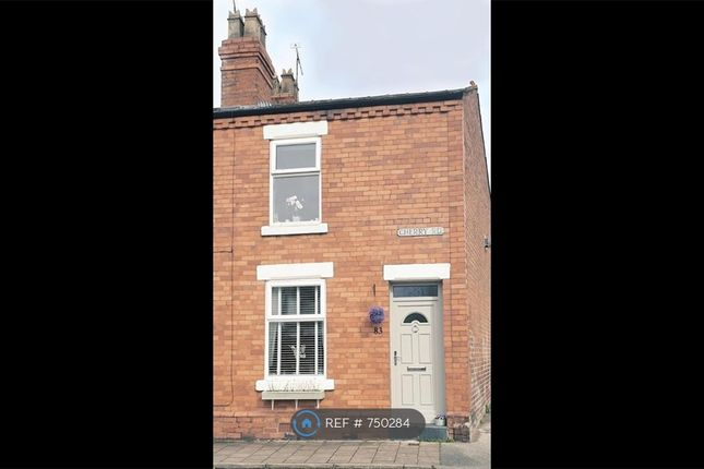 Cherry Road, Chester CH3