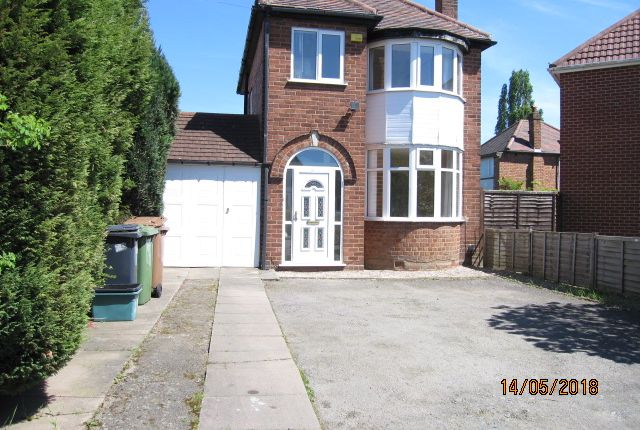 Thumbnail 3 bed detached house to rent in Jeremy Grove, Solihull