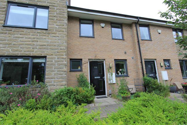 2 bed terraced house for sale in Bakewell Road, Matlock DE4