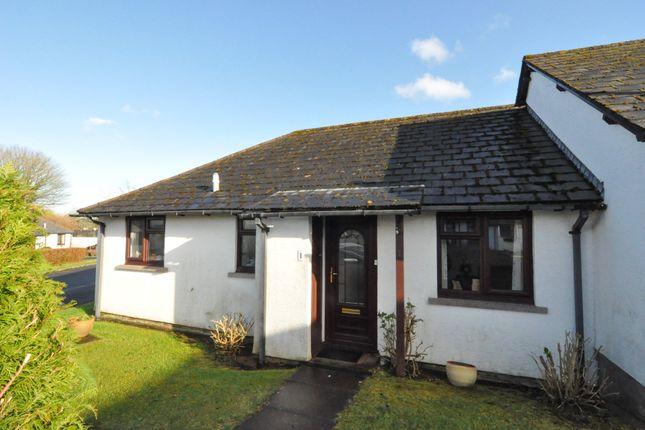 Thumbnail Semi-detached bungalow to rent in Shipley Close, South Brent, Devon