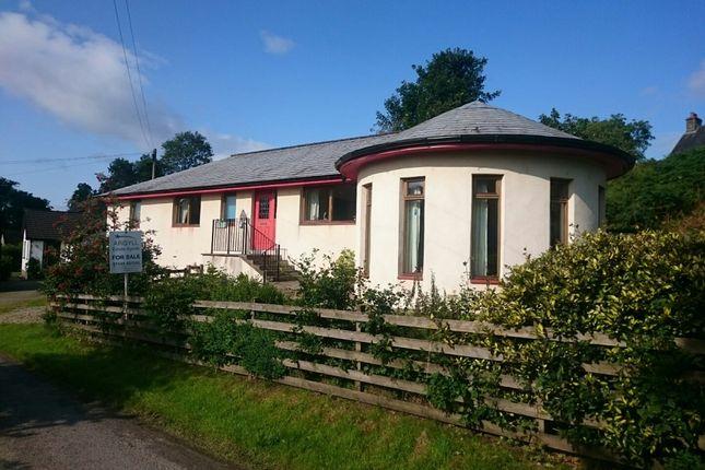 Thumbnail Detached bungalow for sale in Slockavullin, Kilmartin, Lochgilphead