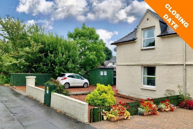 Thumbnail End terrace house for sale in Dalry Road, Kilbirnie