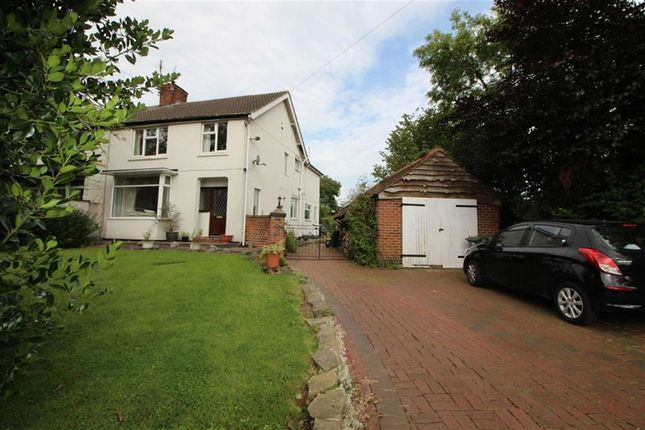 Thumbnail Semi-detached house for sale in Horsley Road, Kilburn, Belper, Derbyshire