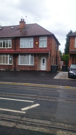 Thumbnail Semi-detached house to rent in Lower Road, Beeston, Nottingham