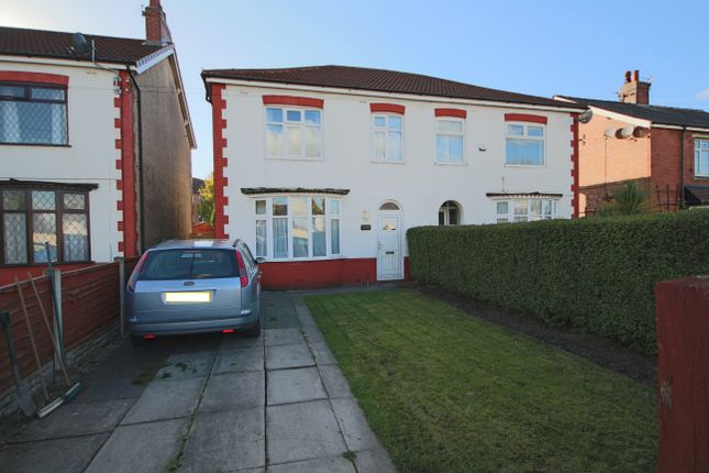 Thumbnail Semi-detached house to rent in Leyland Road, Penwortham, Preston