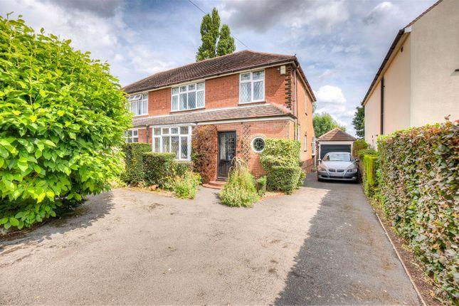 3 bed semi-detached house for sale in Tollerton Lane, Tollerton, Nottingham NG12
