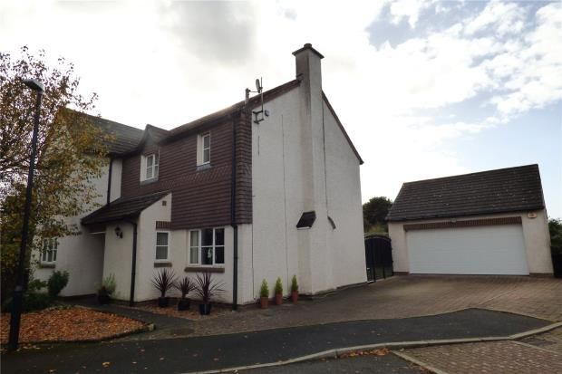 Thumbnail Detached house for sale in Mulberry Lane, Scotforth, Lancaster