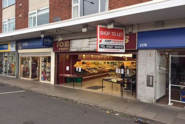 Thumbnail Commercial property to let in Coventry Road, Birmingham, West Midlands