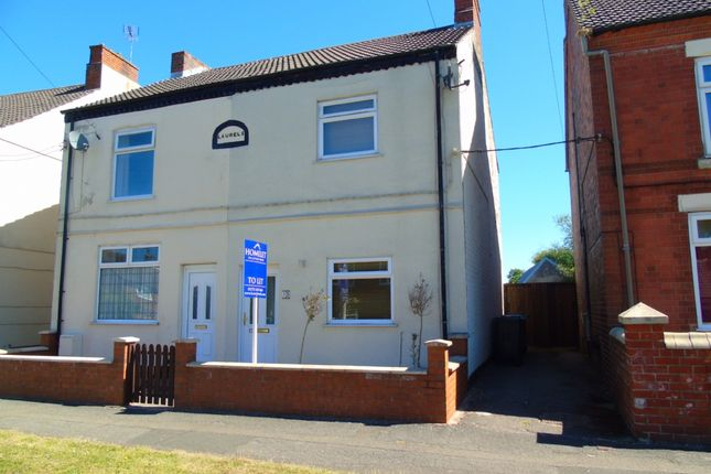 Thumbnail Semi-detached house to rent in Wire Lane, Newton, Alfreton