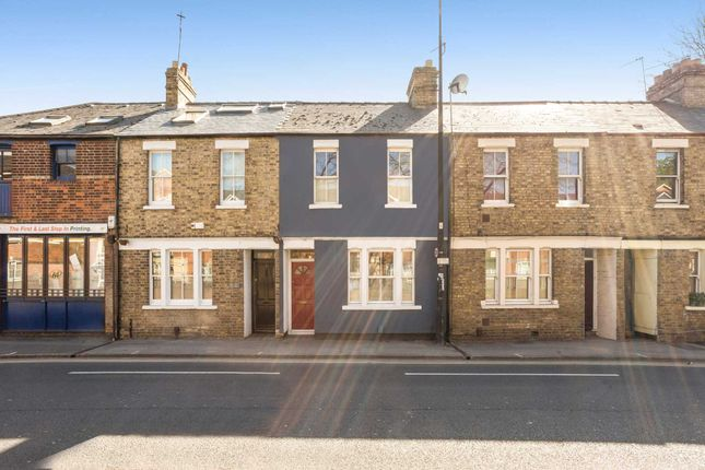 Thumbnail Terraced house for sale in Hollybush Row, Central Oxford
