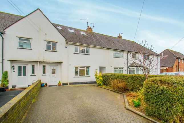 Thumbnail Terraced house for sale in Maes Glas, Whitchurch, Cardiff