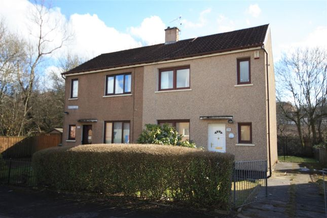 Thumbnail Property for sale in Moraine Avenue, Glasgow
