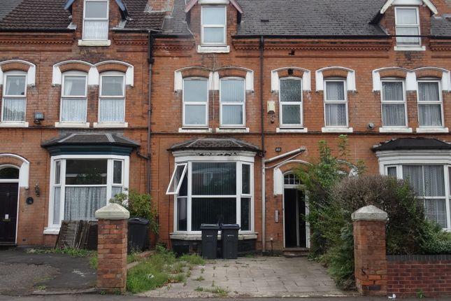 Thumbnail Terraced house to rent in Kingsbury Road, Erdington
