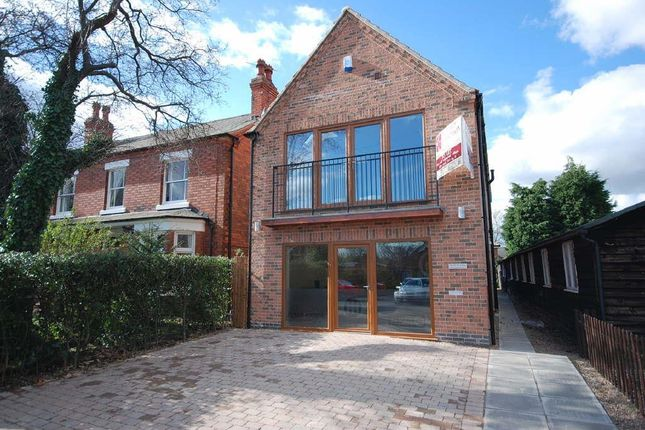 Thumbnail Office for sale in Station Street, Bingham