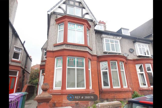 Thumbnail Flat to rent in Limedale Road, Liverpool