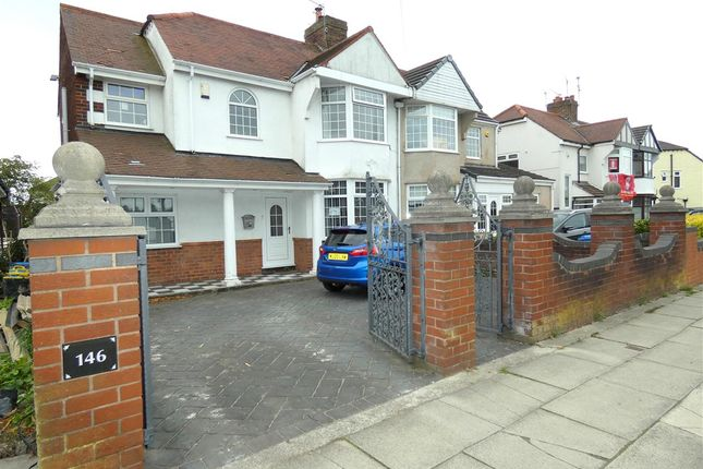 Thumbnail Semi-detached house for sale in Huyton Lane, Huyton, Liverpool