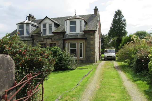 Thumbnail Semi-detached house for sale in 47 Clyde Street, Dunoon