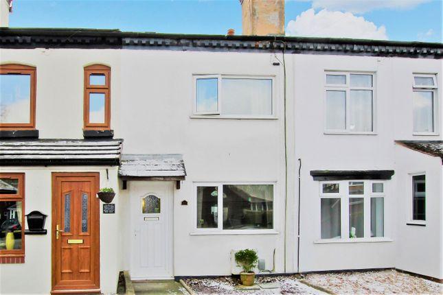 Thumbnail Terraced house for sale in Heathfield Road, Redditch