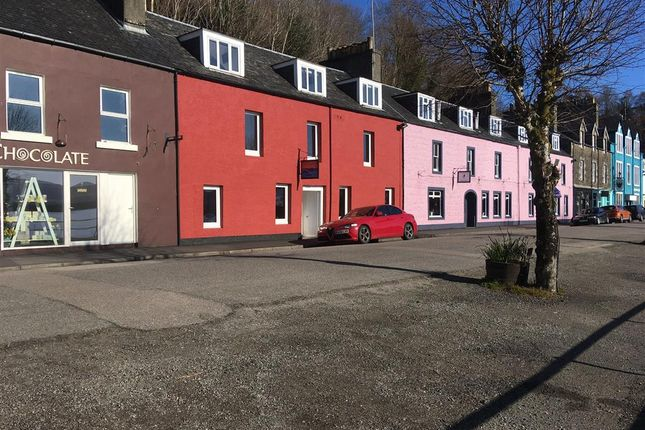 Thumbnail Hotel/guest house for sale in Isle Of Mull, Argyll And Bute