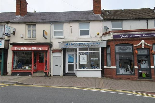 Thumbnail Retail premises to let in High Street, Quarry Bank, Brierley Hill