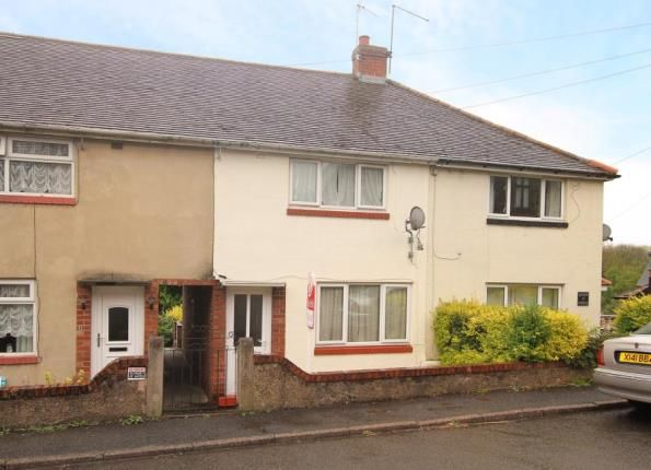Thumbnail Terraced house for sale in Quoit Green, Dronfield, Derbyshire