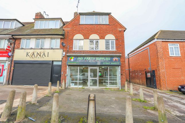 Thumbnail Commercial property to let in Haunch Lane, Birmingham, West Midlands