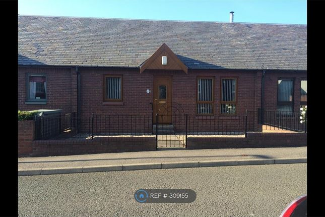 Thumbnail Terraced house to rent in Fifth Street, Newtongrange, Dalkeith