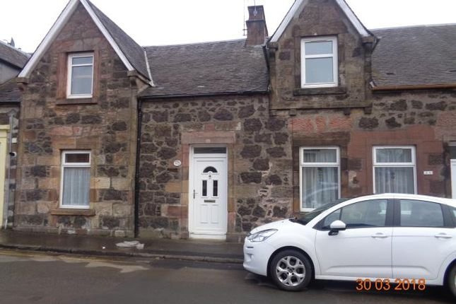 Thumbnail Terraced house to rent in Queen Street, Alva