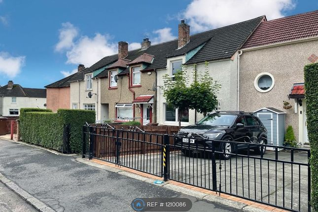 Thumbnail Terraced house to rent in Rannoch Road, Airdrie