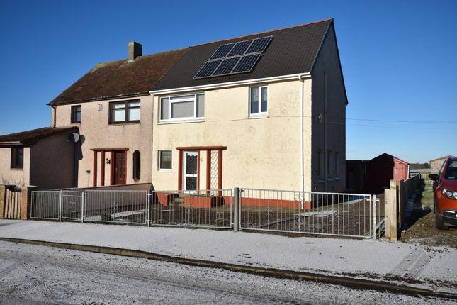 Thumbnail Semi-detached house for sale in 10 Windyridge, Auchenheath